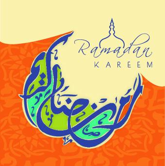 Arabic Islamic design elements 14