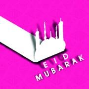 Link toEid mubarak style background 07
