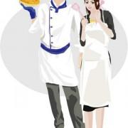 Link toMen and women cook vector