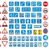 Public traffic Logo Icon vector