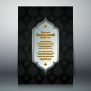 Link toArabic style background vector 02
