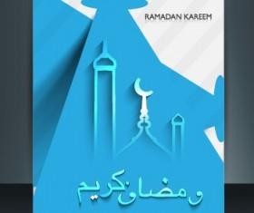 Ramadan Kareem flyer cover vector 03