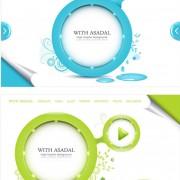 Link toFloral circular design frame vector