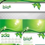 Link toGreen plants art background