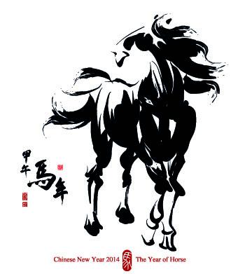 2014 horse Year design element 01