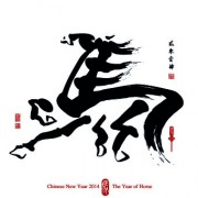 Link to2014 horse year design element 02