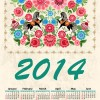 2014 year calendar vector set 09