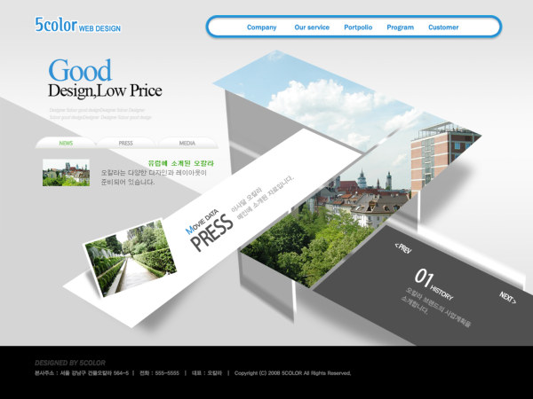 3d style web template psd free download 3d style web template psd maxwellsz