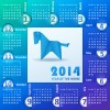 Calendar 2014 vector huge collection 33