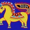 Ethnic style horses design elements 02