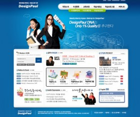 Blue Style Business website template