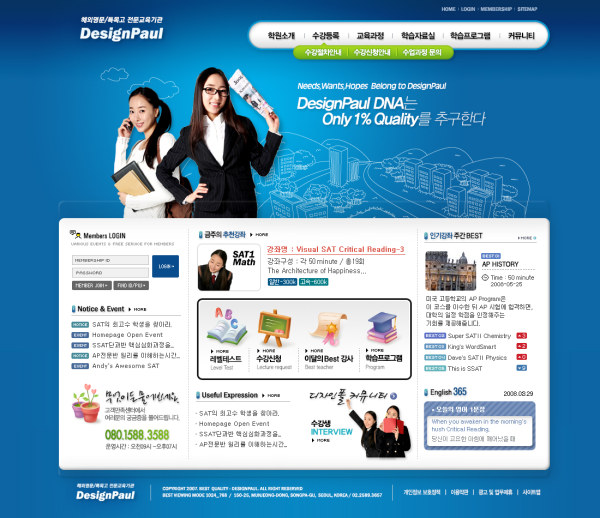 Blue style business website template free download blue style business website template accmission Choice Image