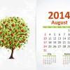 August 2014 Calendar vector