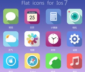 Flat icon for ios 7