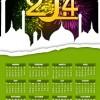 Islam style 2014 calendar vector