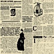 Link toCreative newspaper design elements vector set 01