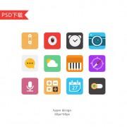 Cute flat app icons