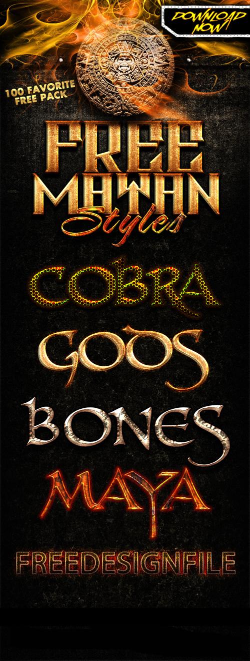 Games font retro design psd free download