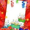 Carnival night background with mask vector 01