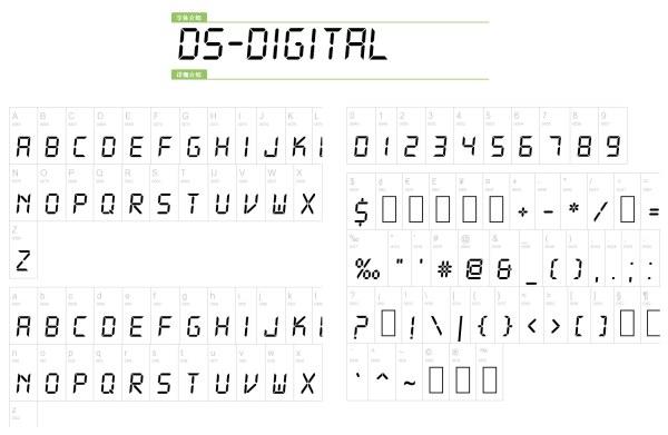Ds-digital free font in ttf format for free download 35. 69kb.