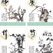 Link toPlum orchid bamboo and chrysanthemum china style vector