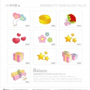 Link toCute kids toy with elements icons vector 03