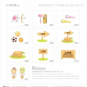 Link toCute kids toy with elements icons vector 04