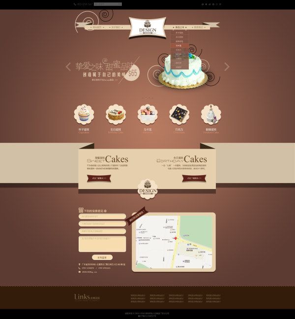 sweet with cake website template psd free download