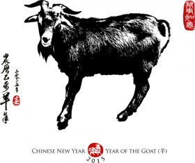 Chinese 2015 goat year vector 01