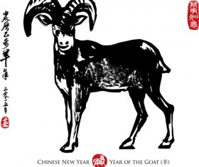 Chinese 2015 goat year vector 02