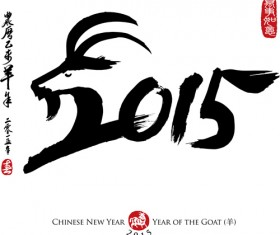 Chinese 2015 goat year vector 03