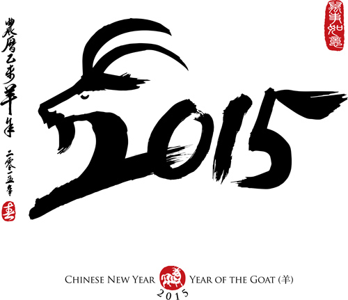 2015 goat year vector 03 download name chinese 2015 goat year vector ...