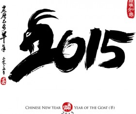 Chinese 2015 goat year vector 04