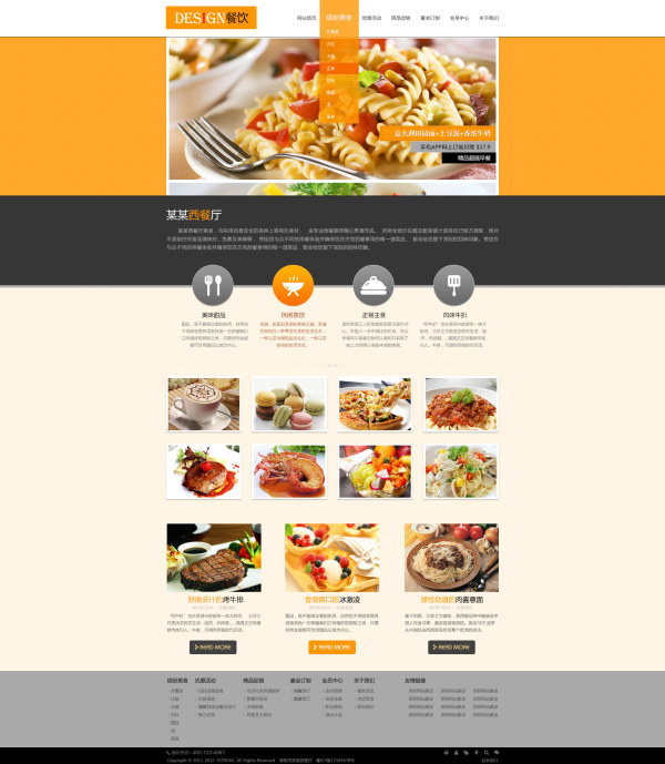 Restaurant cuisine website psd creative template over millions vectors stock photos hd - Cuisne design ...