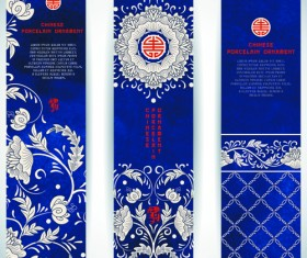 Chinese porcelain ornament banner vector 02