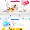 Baby birthday photo template psd