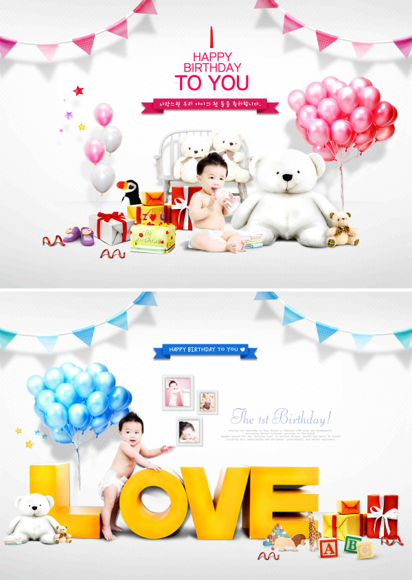 baby birthday photo template psd - Free Birthday Templates