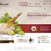 Food world website template psd