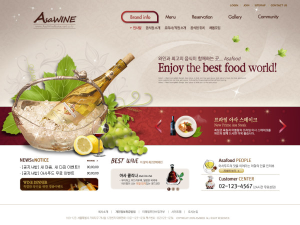 Food World Website Template Psd Free Download