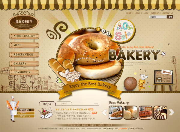 Retro style bakery website template - Web Elements PSD File free ...
