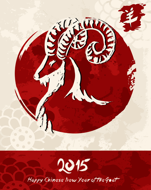 2015 chinese new year of the goat vector - Chinese New Year Images 2015
