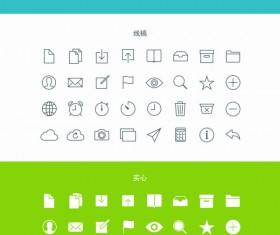 IOS 7 outline icons set