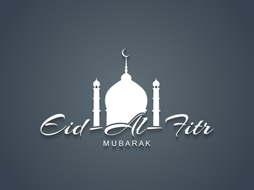 Mubarak Islam background design vector 02