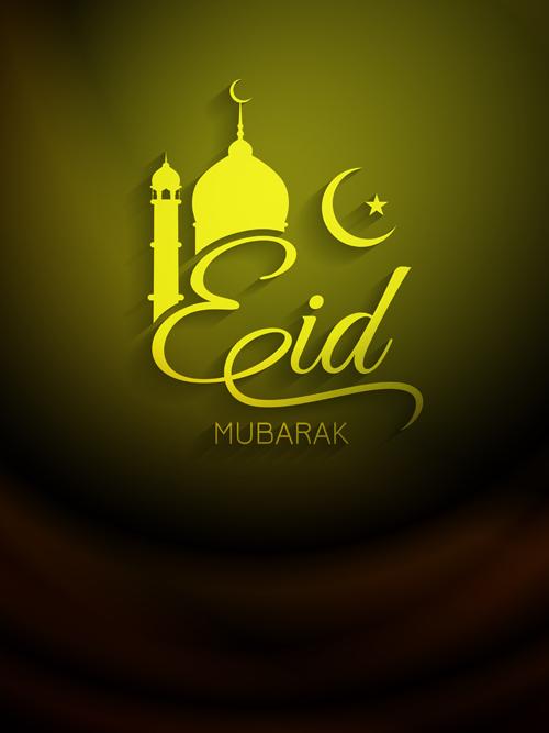 Mubarak Islam background design vector 07