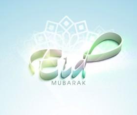 Mubarak Islam background design vector 10