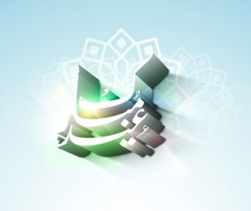 Mubarak Islam background design vector 11