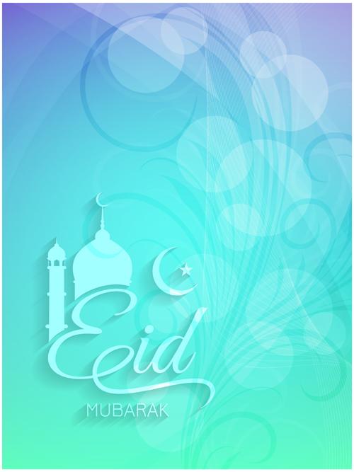 Mubarak Islam background design vector 12