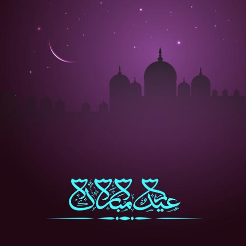 Mubarak Islam background design vector 13