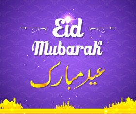 Mubarak Islam background design vector 18