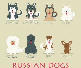 Russian dogs vector icons material